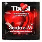 Возбуждающие: Возбуждающий крем Sextaz-M для мужчин в однора...