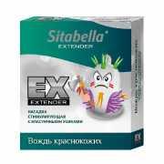 Презервативы: Стимулирующая насадка Sitabella Extender  Вожд...