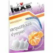 Презервативы: Презервативы Luxe  Австралийский Бумеранг  с а...