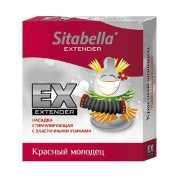 Насадка - презерватив Sitabella Extaz - Красный молодец...