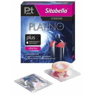Стимулирующий презерватив Sitabella Platino Plus с лубрикантом – Ураган