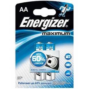 Литиевые  батарейки Energizer AA Maximum - 2 шт.