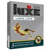 Презервативы LUXE Long Love с пролонгирующим эффектом - 3 шт...