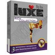 Цветные презервативы LUXE Rich collection - 3 шт....